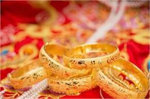 gold futures up by rs 540 silver tanks rs 1 425