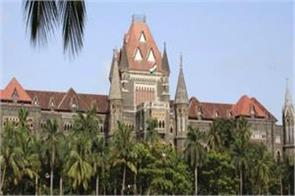 husband could not run away from the responsibility of wife bombay hc