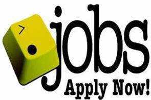 for this graduate this department has more than 300 jobs soon apply apply