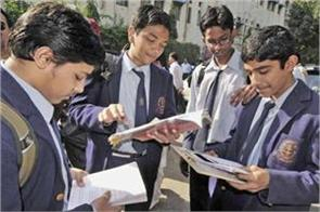 cisce will give board another chance when students fail