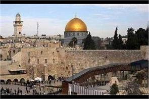 australia recognises west jerusalem as capital of israel