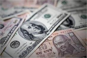foreign exchange reserves rise 93 28 million to