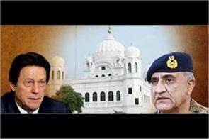 khalistani group honours imran and army chief bajwa