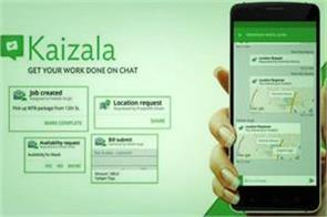 central school staff will use cajala app for effective communication