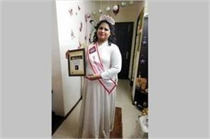 archana gupta of greater faridabad selected as mrs india haryana 2018