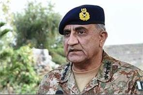 pakistan army chief confirms death sentence to 15 terrorists