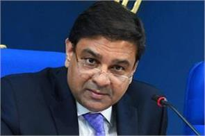 reserve bank of india challenges cic notice to urjit patel