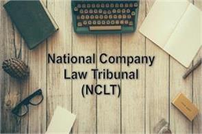 nclt helps recover rs 80k cr in 2018 kitty may cross rs 1 lakh cr in 2019