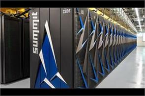 agreement between india s c dac etos france for supercomputer