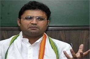 bjp filed a petition in rafael deal case ashok tanwar
