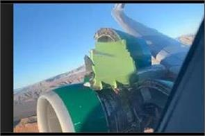 airplane engine cover falls off during flight  watch video