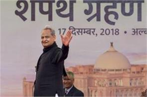 ashok gehlot becomes rajasthan cm for third time