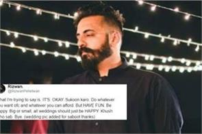 pakistani groom rocks social media with budget wedding ceremony