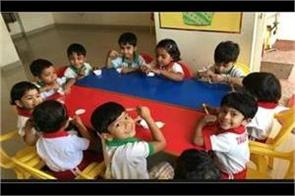 do not ask for the basis for admission in nursery school uidai
