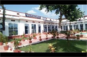 motihari university to start the process of appointing new vice chancellor