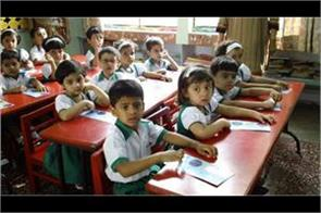 cbse headquarters safety of children in private schools