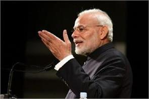 assembly election 201 narendra modi congress president rahul gandhi