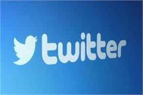 twitter alerts some users to unusual data leak