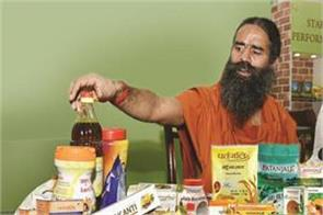 baba ramdev s big blow to the court now patanjali s income will be examined