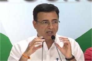 congress narendra modi yogi adityanath randeep singh surjewala