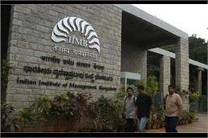 no plans to open satellite campus of jnu iit or iim says hrd ministry