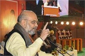 shah says era will change in lok sabha election