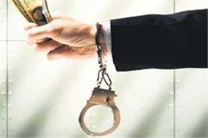 income tax officer allegedly booked for accepting a bribe of rs 8 lakh
