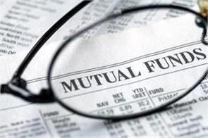 investment in mutual funds continued to grow