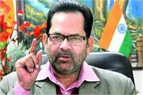 imran should worry about his people everyone in our country is safe naqvi