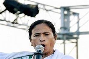 mamta banerjee give new year gift to farmers