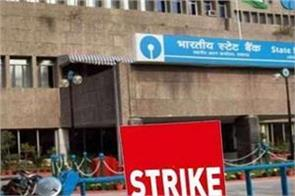 strike called for strike on friday by officials of government bank officials