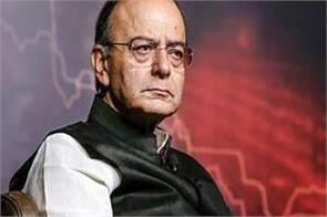open boundaries economic need of our time jaitley
