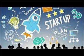 gujarat ranked first for startup