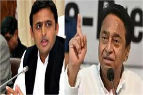 kamal nath surrounded by up bihar statement now akhilesh shoots a shot