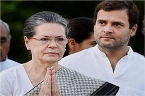 sonia asks who will be chief minister in three states ask rahul