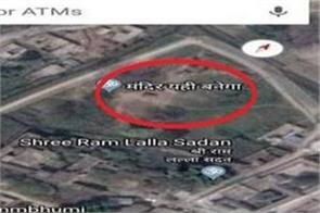 mandir yahi banega marker appears on google maps