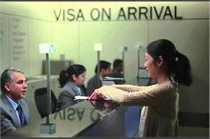 after japan india starts visa on arrival for south korean nationals