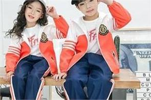 schools in china introduce smart uniforms with gps chips t