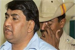 eight burys including abdul karim telgi in fake stamp paper scam