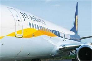 jet airways dubai holiday package