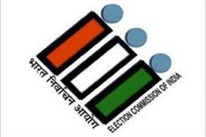 election commission announces date of jind bye election