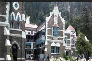nainital hc seeks response from government