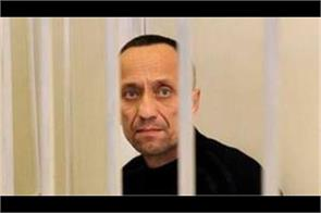 mikhail popkov russian ex cop jailed for 56 more murders