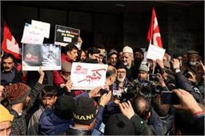 nc rally foiled in kashmir