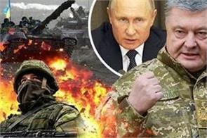 putin says war will continue as long as ukraine government stays