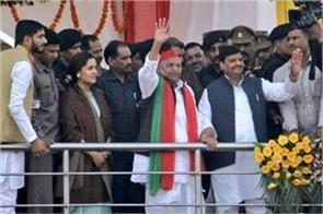 in a rally of shivpal mulayam said