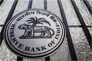 rbi governor s name may be announced today finance secretary