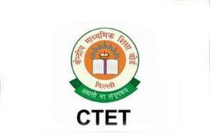 ctet 2018  marksheet will get such a student