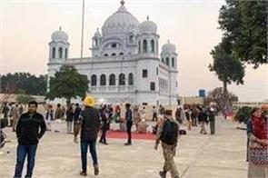 pakistan opens immigration centre at kartarpur border
