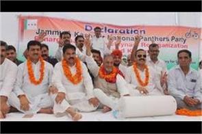 panthers demand holiday on maharaja hari singh birthday